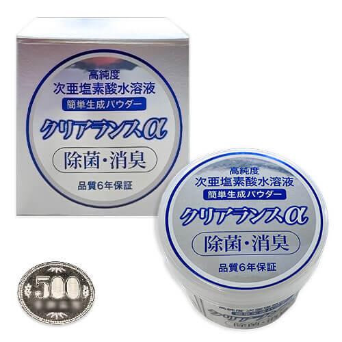 [業務用]次亜塩素酸水生成パウダークリアランスα 50g