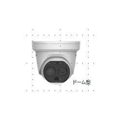 AIサーマルカメラドーム型