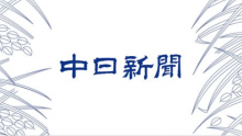静岡県浜松市のイベントホールにて、安全な公演に向けての消毒作業に次亜塩素酸水が用いられているようです。